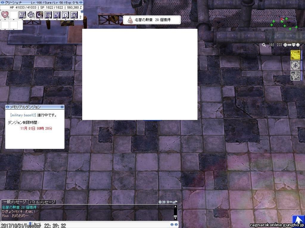 f0158738_18003120.jpg