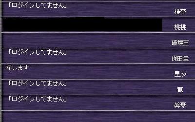 f0140445_22440294.jpg