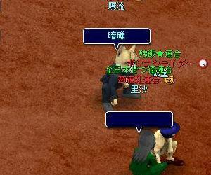 f0140445_22440311.jpg