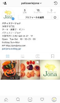 Instagram_e0211448_18501708.png