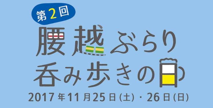 満福寺で腰越マルシェ★_f0208254_23001966.jpg