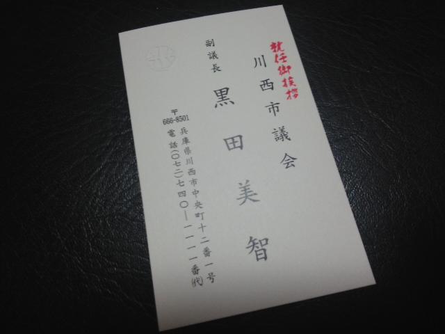 f0061067_20255417.jpg
