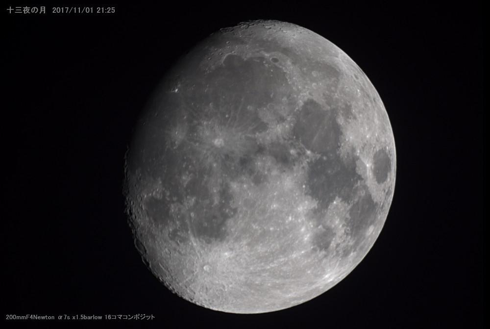 雲ごしに十三夜の月を撮ってみる_a0095470_22555297.jpg