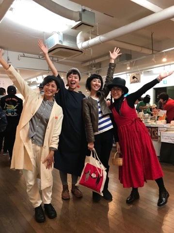 東京ブックマーケット2017_c0112672_15383559.jpg