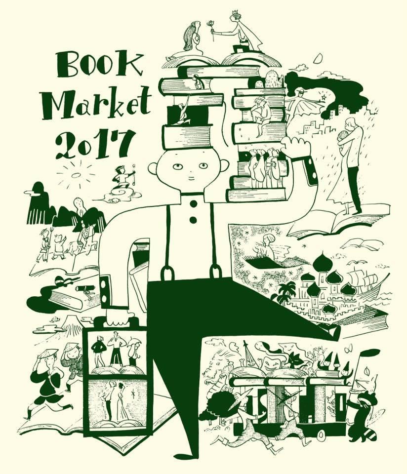 東京ブックマーケット2017_c0112672_15385850.jpg