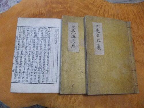 本家より贈られた100年以上前の古書等を、どうしたら良いのか?_f0253572_13375626.jpg