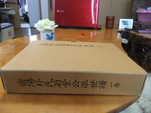 本家より贈られた100年以上前の古書等を、どうしたら良いのか?_f0253572_13391993.jpg