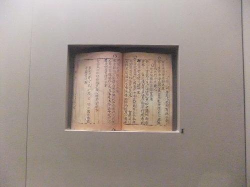 本家より贈られた100年以上前の古書等を、どうしたら良いのか?_f0253572_13464280.jpg