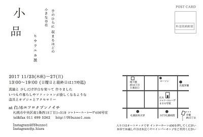 b0171381_20092423.jpg