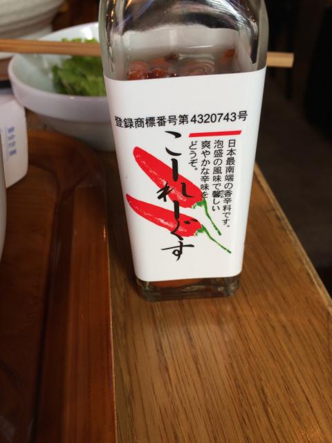沖縄料理_e0183990_11533304.jpg