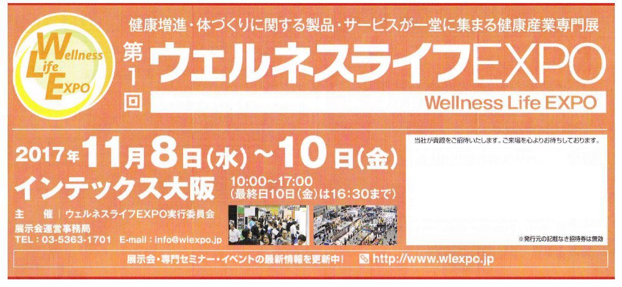 No.3706 11月1日(水):JATIさん主催セミナーで講師を務めます_b0113993_17324421.jpg