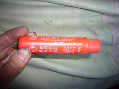 発炎筒のこと~傷ましい事故を防ぐために_c0267693_16322956.jpg