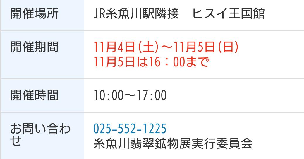 d0235898_16000224.png