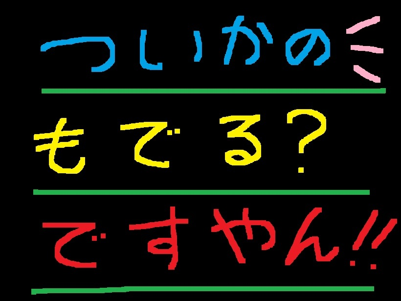f0056935_19161668.jpg
