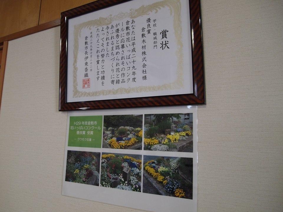 本日はお花の植え付け日_b0211845_18041866.jpg