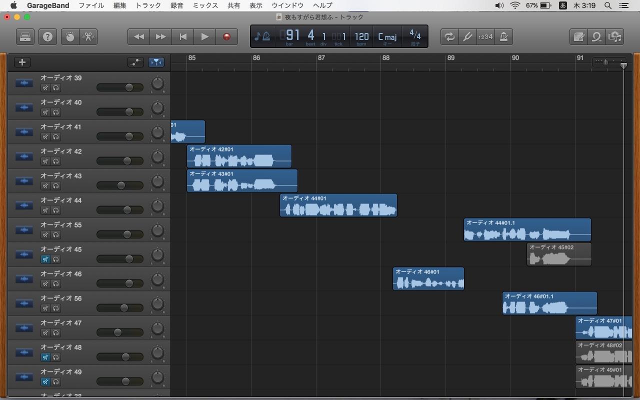 【mix】ミックス オートメーション作業_e0159646_4522475.jpg