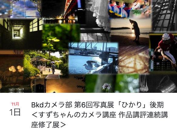 a0271251_00103038.jpg