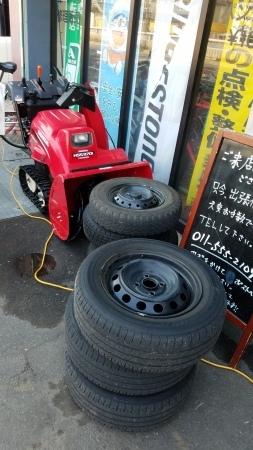 タイヤ交換、除雪機整備!_a0216771_11564810.jpg