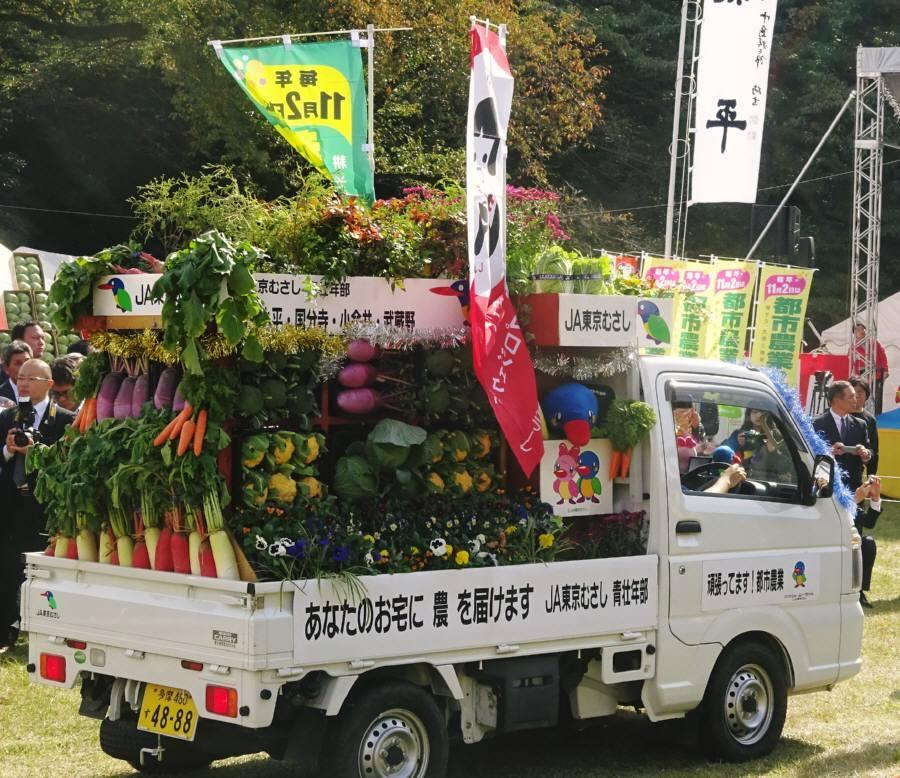 11月2日は都市農業の日_f0059673_21193922.jpg