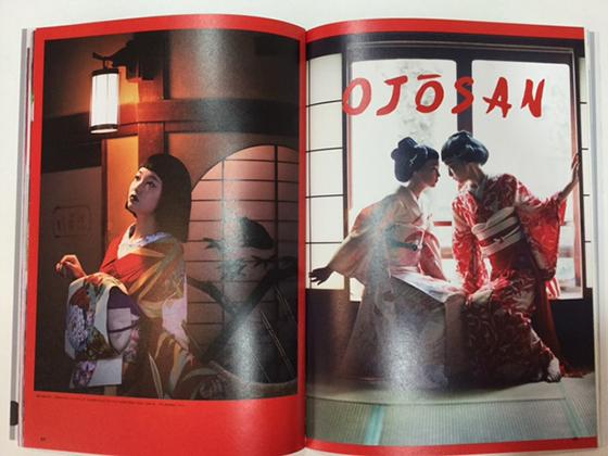 「KIMONO姫15」発売! 多数掲載頂きました☆_b0098077_18205060.jpg