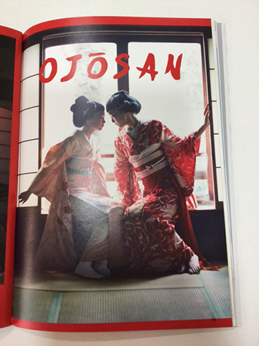 「KIMONO姫15」発売! 多数掲載頂きました☆_b0098077_18210617.jpg