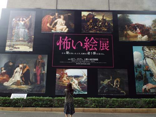 ぐるっとパスNo.13(番外編)・14・15 上野と池袋と三鷹まで見たこと_f0211178_16471370.jpg
