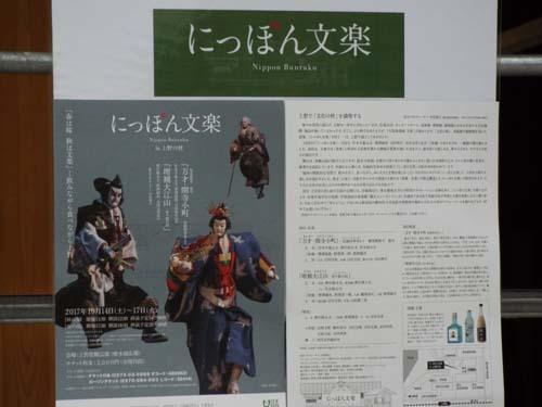 ぐるっとパスNo.13(番外編)・14・15 上野と池袋と三鷹まで見たこと_f0211178_16473925.jpg
