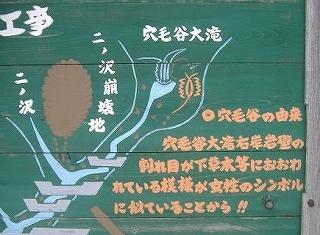 初冬の穴毛谷で肘鉄を食らう(穴毛岩試登)_e0064783_13050718.jpg