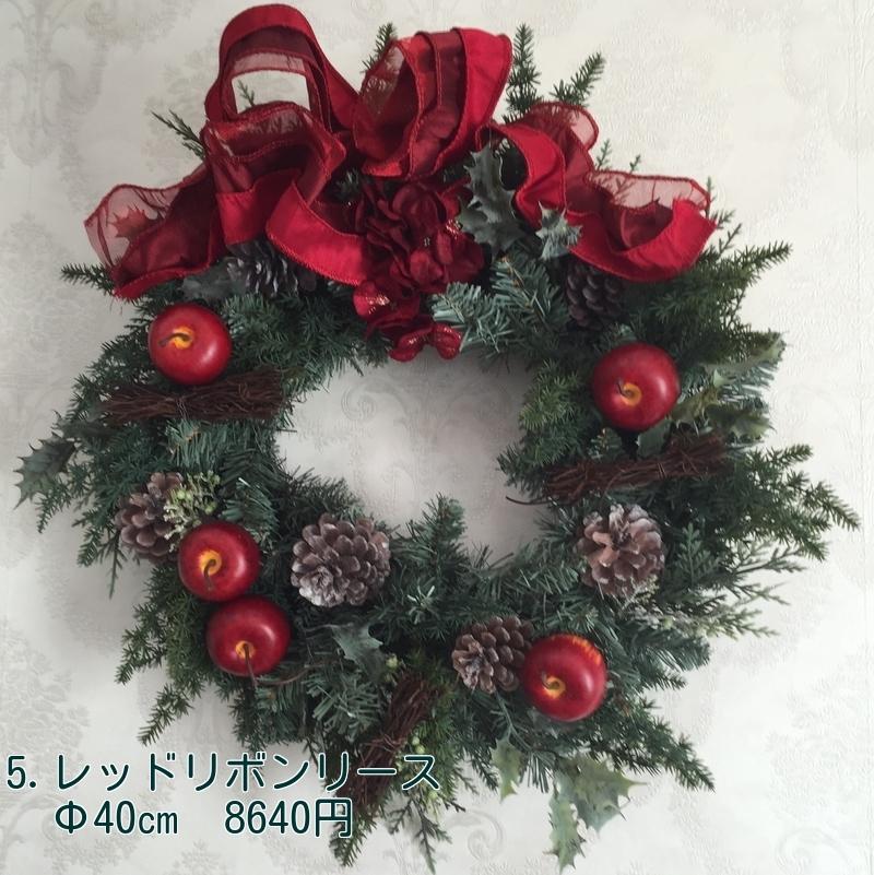 クリスマスリース&三越本店イベントのお知らせ_a0221484_19071093.jpg