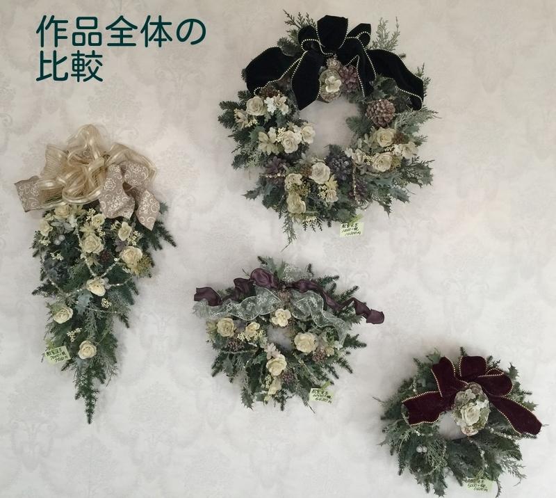 クリスマスリース&三越本店イベントのお知らせ_a0221484_19075740.jpg