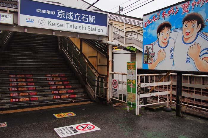 東京散歩 (立石)_b0103798_2065828.jpg