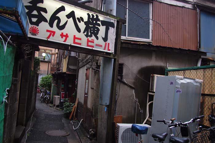 東京散歩 (立石)_b0103798_2071754.jpg