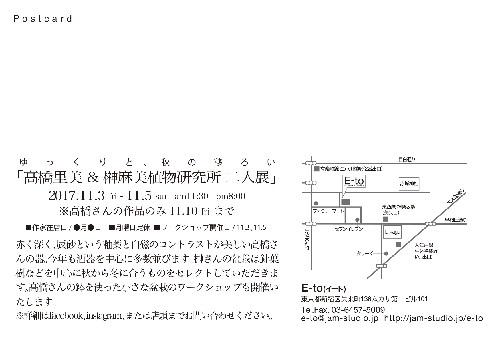 f0199099_09193644.jpg