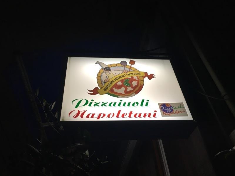 """白金高輪: 世界遺産のナポリピッツァ """"TARANTELLA da luigi タランテッラ ダ ルイジ""""_b0246303_06043623.jpg"""