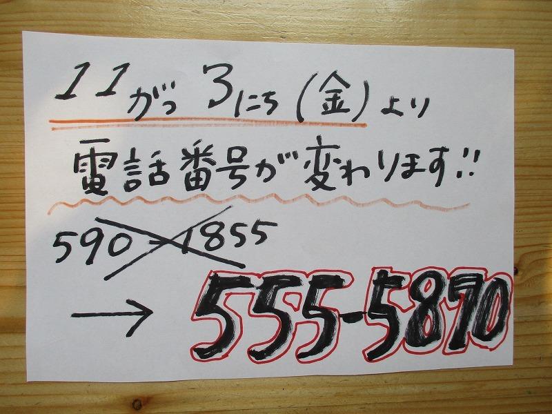 f0202703_22123831.jpg