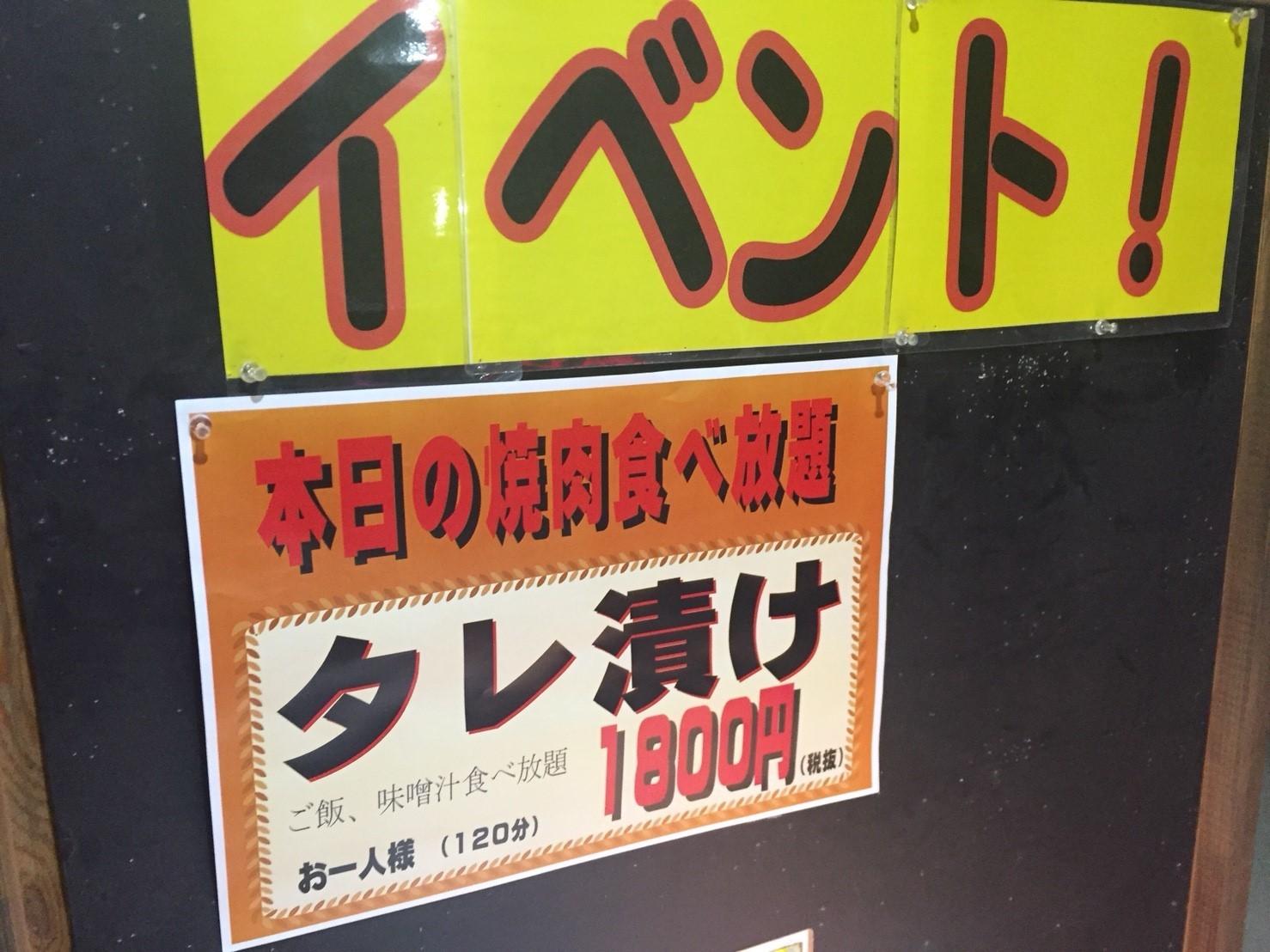 FARMAR\'S GARDEN 食べ放題新企画_e0115904_05305954.jpg