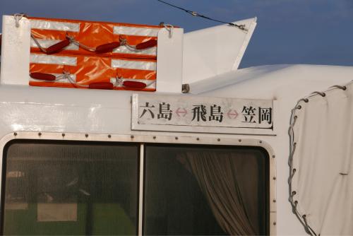 海界の村を歩く 瀬戸内海 六島(岡山県)_d0147406_17451169.jpg