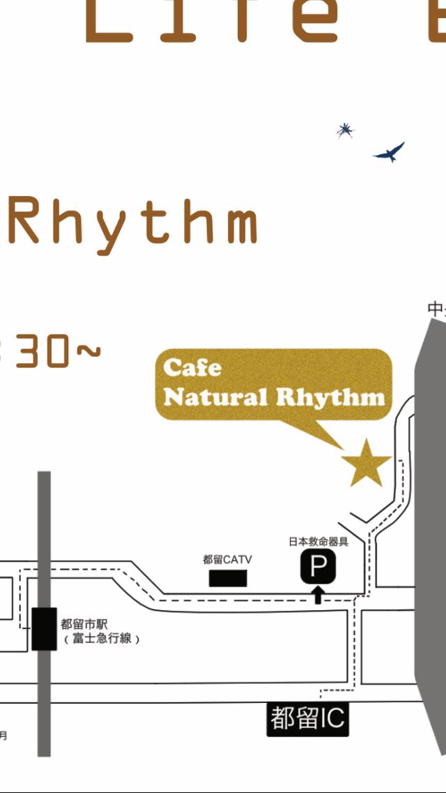 『Rhythm of life 6』駐車場、各アーティスト出演時間など_d0110708_21482598.png