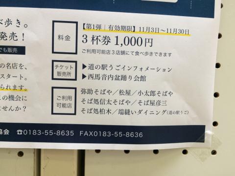b0012311_21011530.jpg
