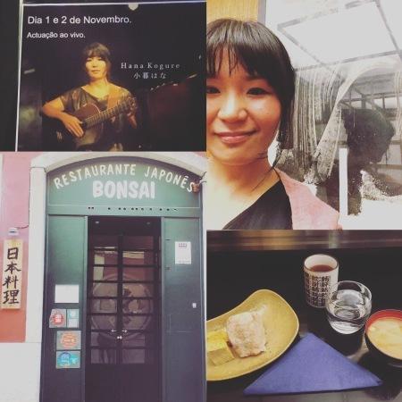 11月1日、2日Bonsai Lisboaありがとうございました!_c0146817_21085954.jpg