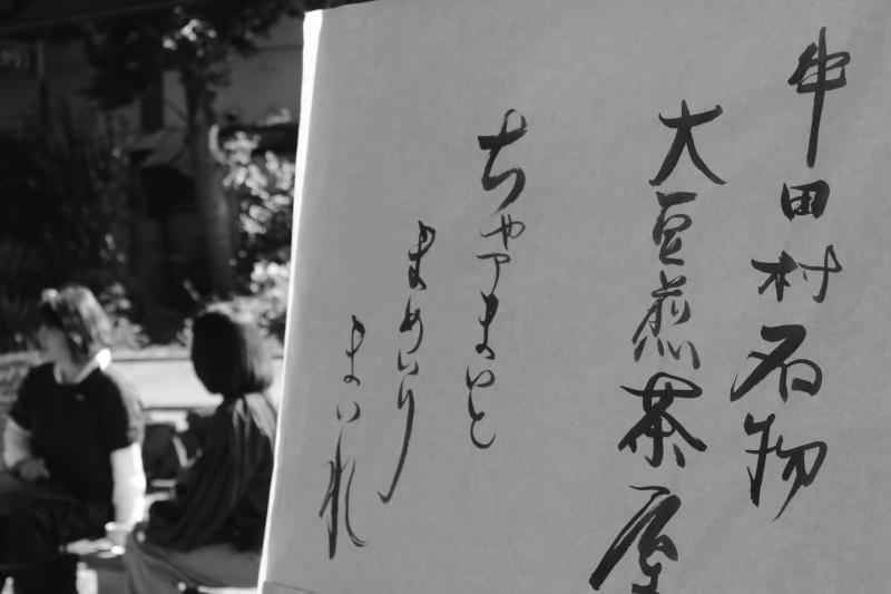 ちりゅう松並木で!_b0220318_18310862.jpg