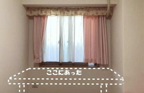 f0251618_20525441.jpg