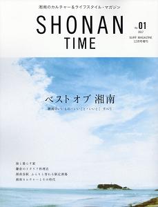 SHONAN TIME 12月号_a0112221_2135155.png