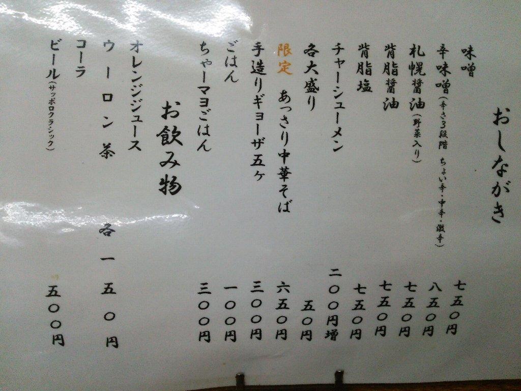 b0128821_17464991.jpg