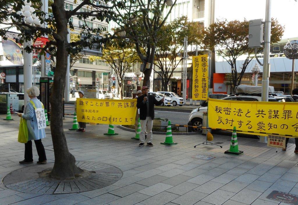 17/11/2  街頭宣伝を行いました_c0241022_02223414.jpg