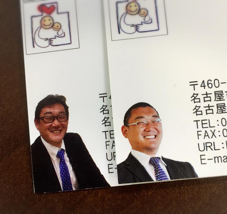 名刺の写真を変えました。_c0170233_11243084.jpg