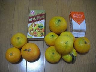 愛のなおちゃん便_c0216937_8583891.jpg