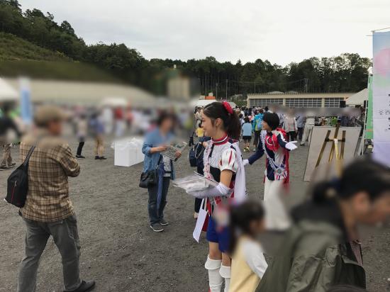 新名神高速道路部分開通プレイベント「かわにしインターフェスタ」_a0218340_23300770.png