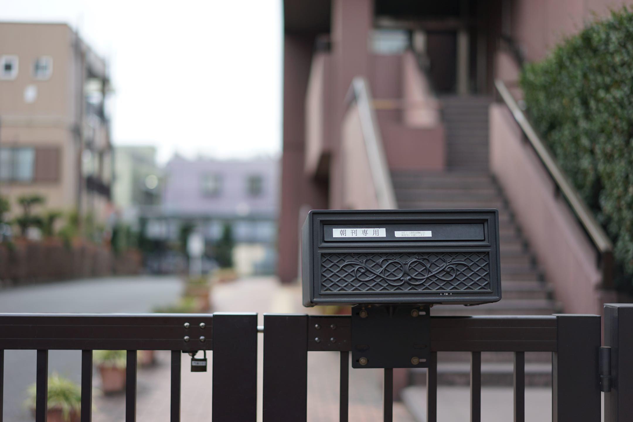 池袋駅周辺スナップ 9_b0360240_19504101.jpg