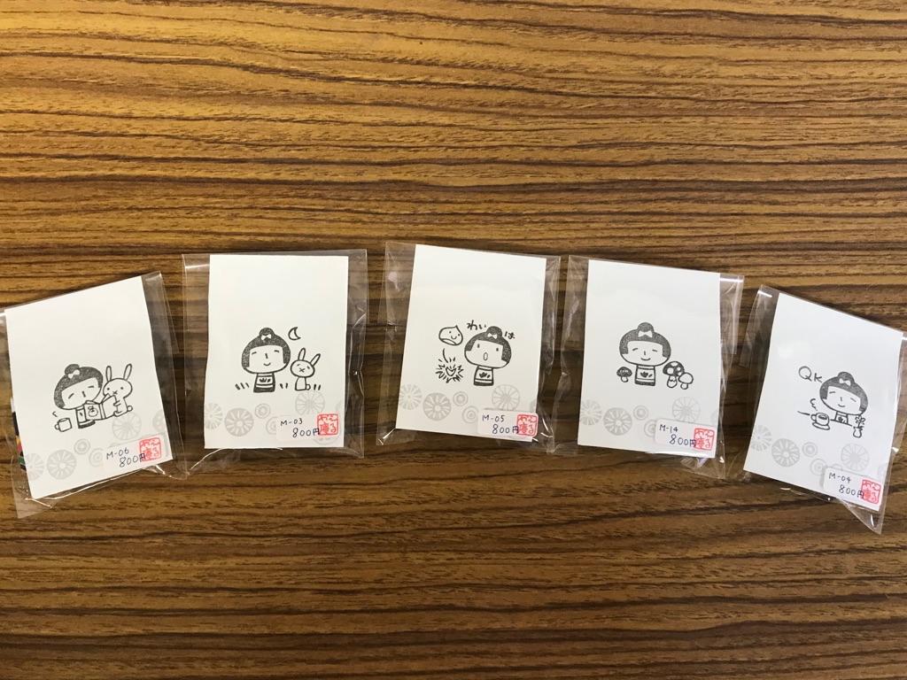 こけし収穫祭!秋の拡大通販ブログ5 ~こけし雑貨 グッズ/その弐~_e0318040_1749736.jpg